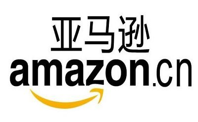 亚马逊中国logo