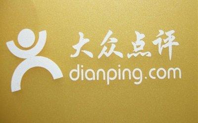 大众点评网logo