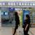 杭州跨境电商综合试验区