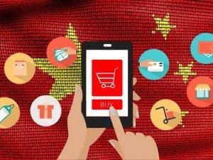 先睹为快!预测2017中国电商七大新趋势