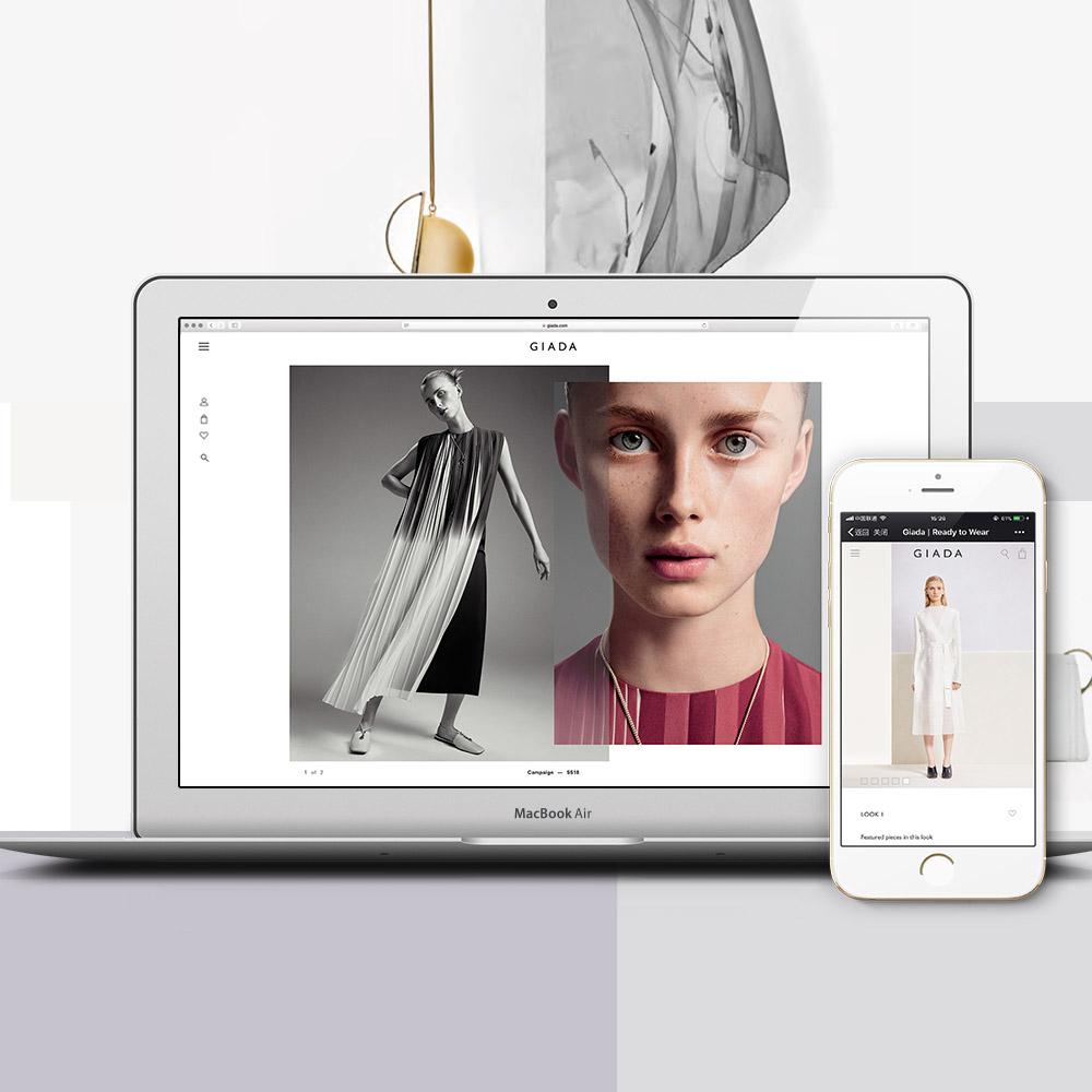 Giada_eCommerce Website Development