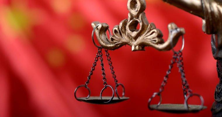 中国电商法