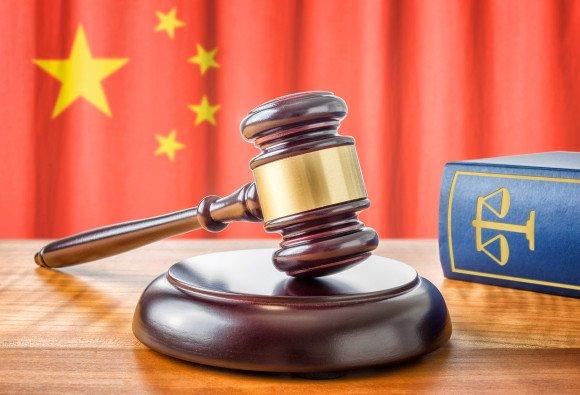 中国电子商务法