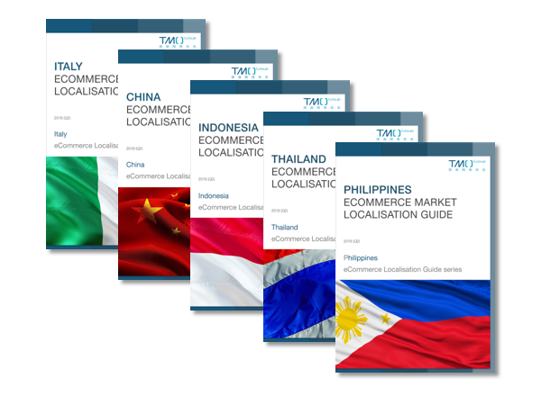 eCommerce Market Localisation Guide Cover Series