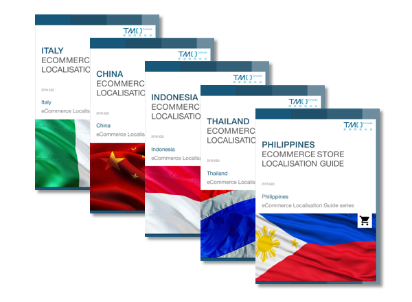 eCommerce Store Localisation Guide Cover Series