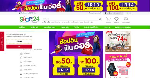 2021年泰国电商平台流量第十