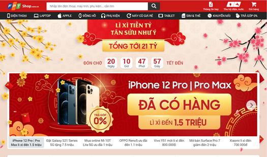 2021年越南电商平台流量第六