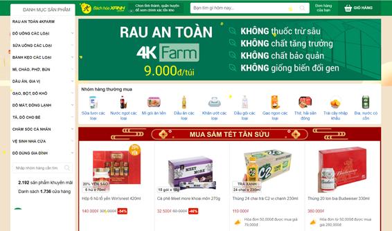 2021年越南电商平台流量第八