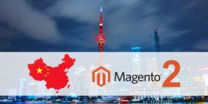 Magento Adobe Commerce 中国本地化升级版