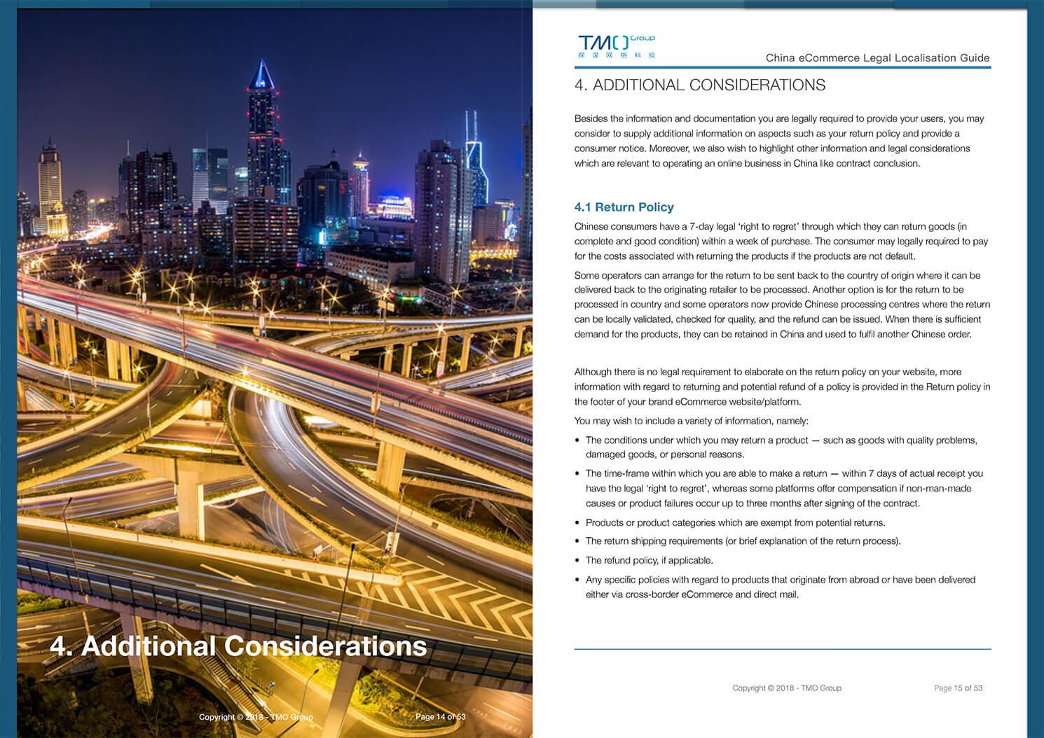 中国电子商务法律文本本地化指南1
