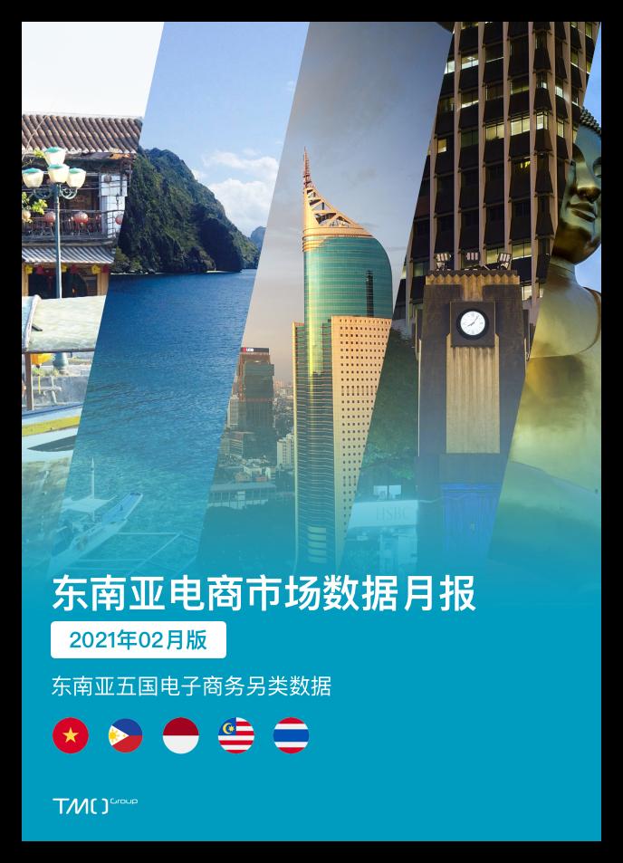 SEA Datapack Feb 2021