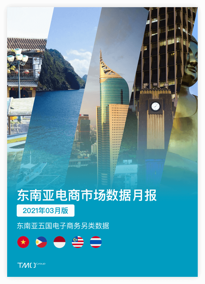 SEA Datapack Vertical Cover - CN