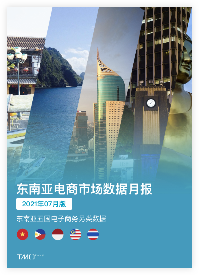 SEA July datapack cover